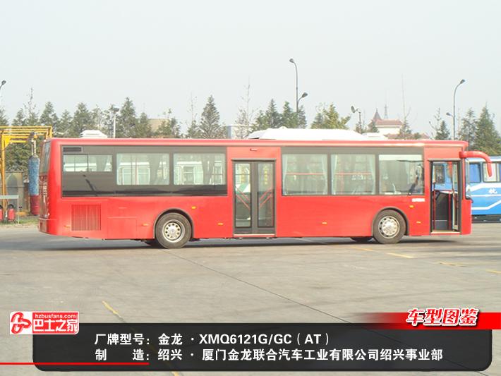 杭州主流巴士