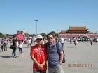回乡记(三)北京的四天五夜
