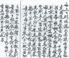 北征荷戈(七)晚清民俗