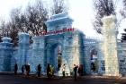冰灯艺术园