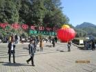 2017春节游记(1)