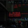 上海犹太纪念馆一日游