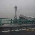 跨海大桥观景台