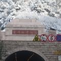 灵梅路雪景