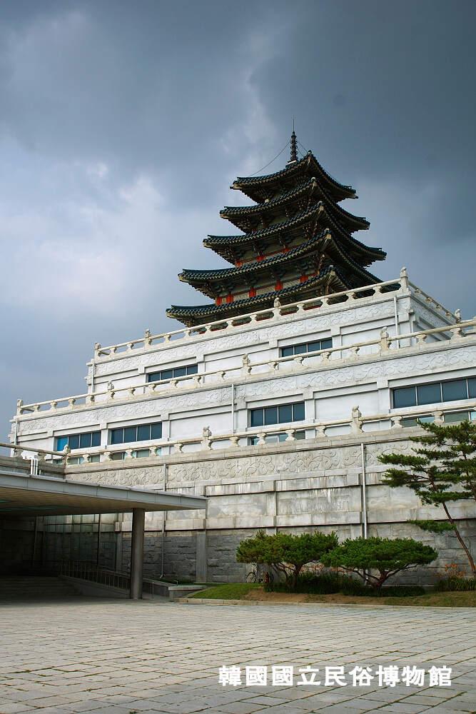 韩国国立民俗博物馆