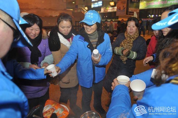 2014年春运送姜茶